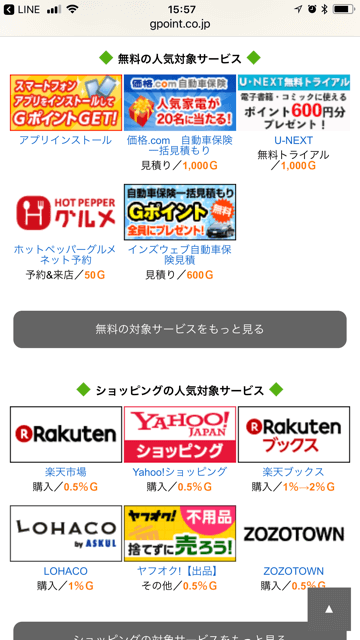 f:id:t-nanami:20180522163831p:plain