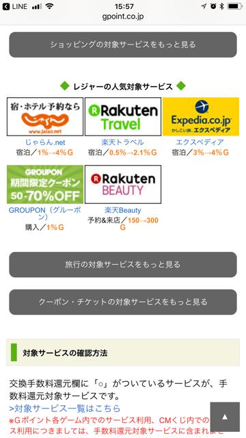 f:id:t-nanami:20180522163835p:plain