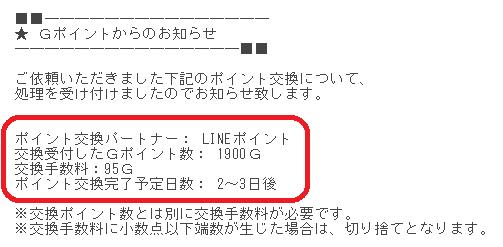 f:id:t-nanami:20180522164125p:plain