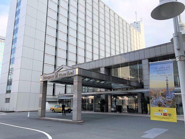 品川プリンスホテルのメインタワー入口