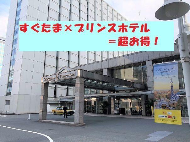f:id:t-nanami:20180605105623j:plain