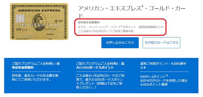 f:id:t-nanami:20180608161246p:plain
