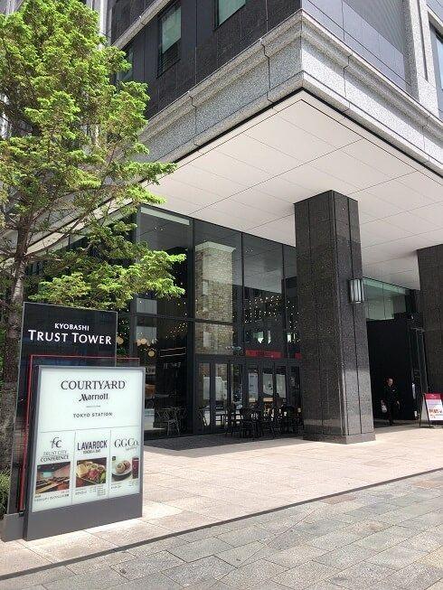 コートヤード東京ステーションホテル外観
