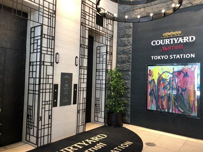 コートヤード東京ステーションホテル
