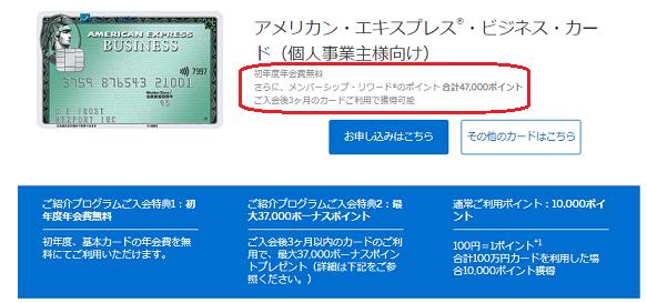 f:id:t-nanami:20180616152542p:plain
