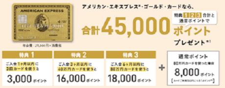 f:id:t-nanami:20180625162108p:plain