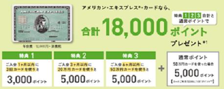 f:id:t-nanami:20180625162210p:plain