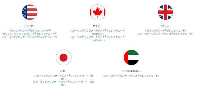 f:id:t-nanami:20180630180548p:plain