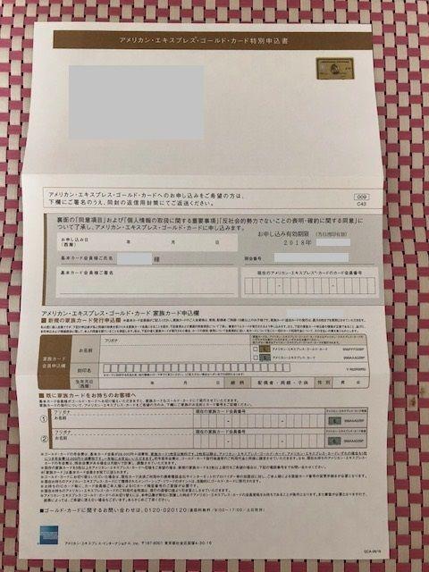 f:id:t-nanami:20180703215626j:plain