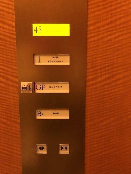 リッツカールトン東京のフロントは45階