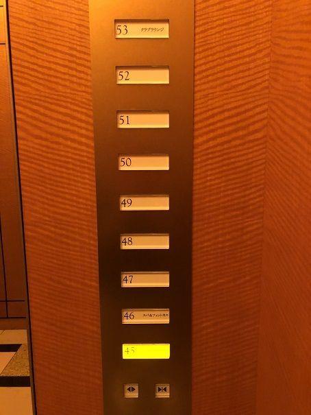 ラウンジは最上階の53階