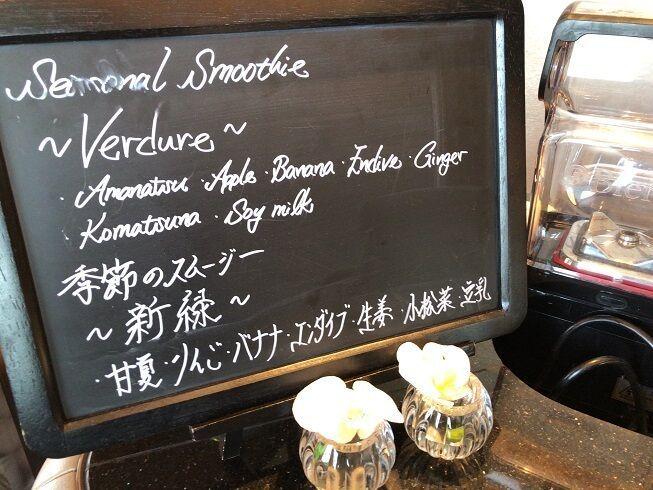リッツカールトン東京のラウンジの朝食