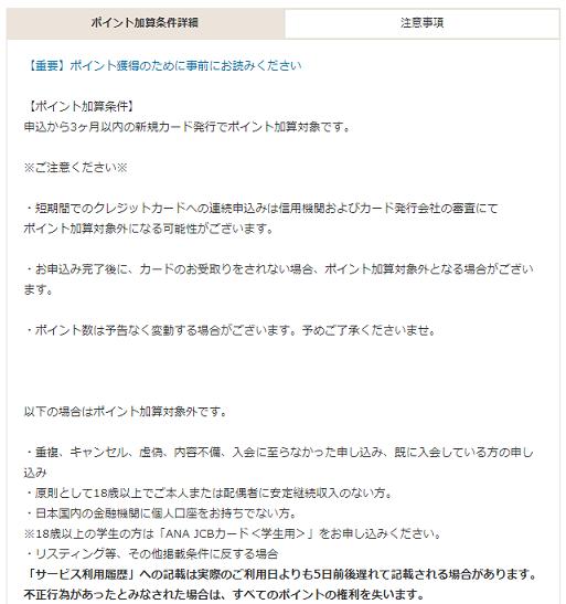 f:id:t-nanami:20180801115345p:plain