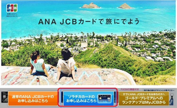 f:id:t-nanami:20180801142255p:plain
