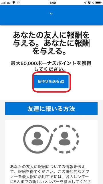 f:id:t-nanami:20180822120207p:plain