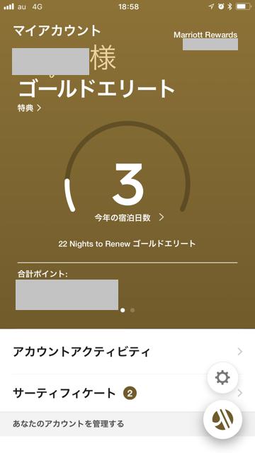 f:id:t-nanami:20180826104818p:plain