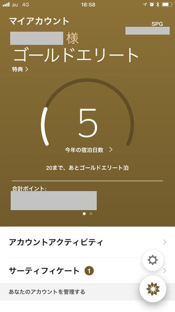 f:id:t-nanami:20180826104821p:plain