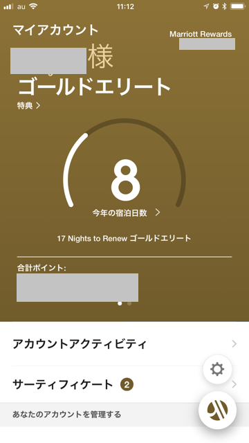f:id:t-nanami:20180826104824p:plain