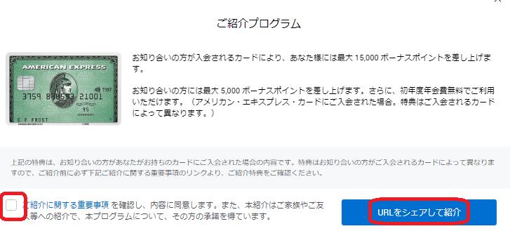 f:id:t-nanami:20180827150803p:plain