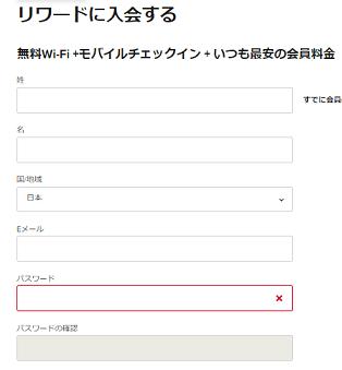 f:id:t-nanami:20180827165250p:plain