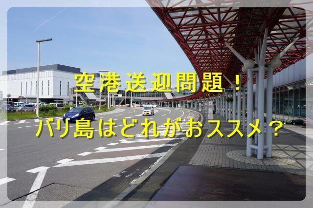 f:id:t-nanami:20180830120415j:plain
