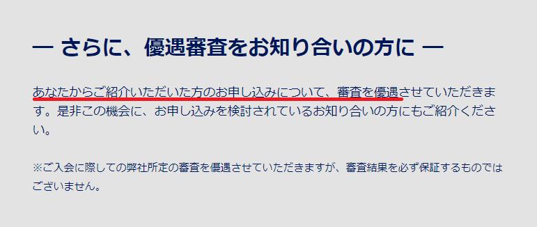 f:id:t-nanami:20180831114923p:plain