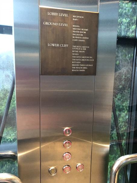 リッツカールトンバリのエレベーター