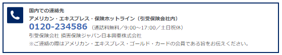 f:id:t-nanami:20180906161438p:plain