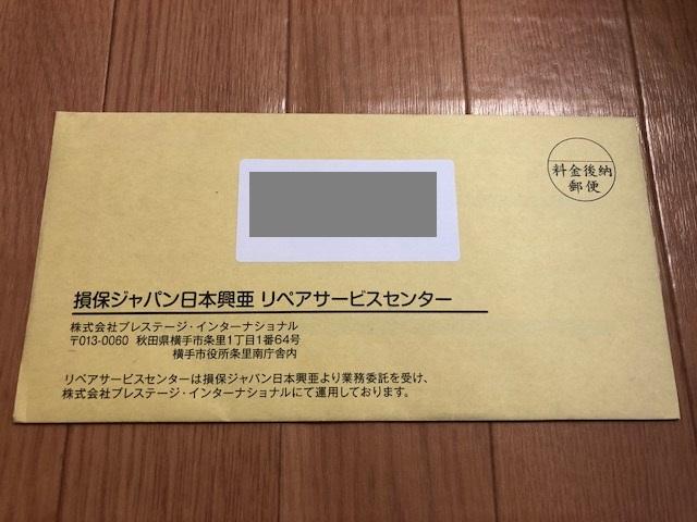 f:id:t-nanami:20180906162039j:plain