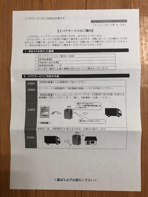f:id:t-nanami:20180906162051j:plain