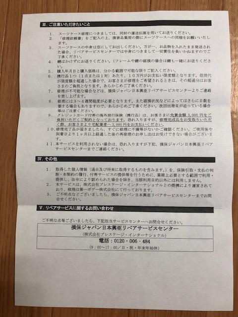 f:id:t-nanami:20180906162057j:plain