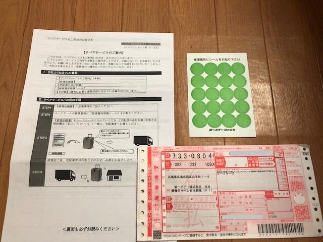 f:id:t-nanami:20180906162401j:plain
