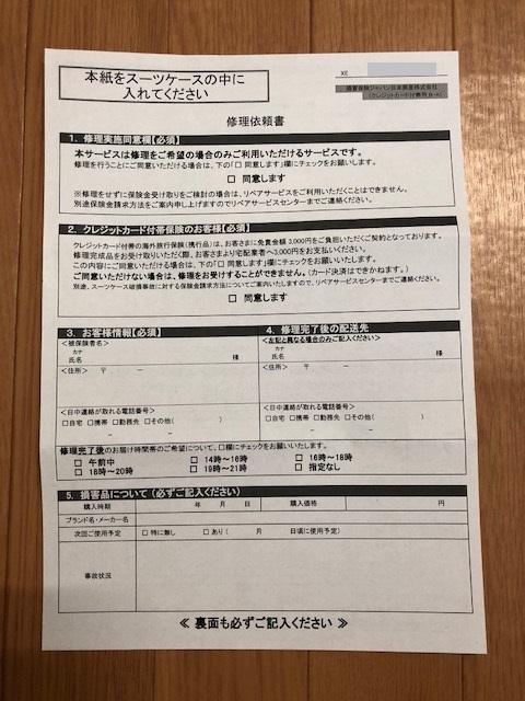 f:id:t-nanami:20180906162516j:plain