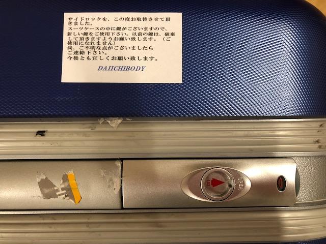 f:id:t-nanami:20180906165349j:plain