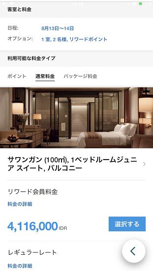 f:id:t-nanami:20180912112607p:plain