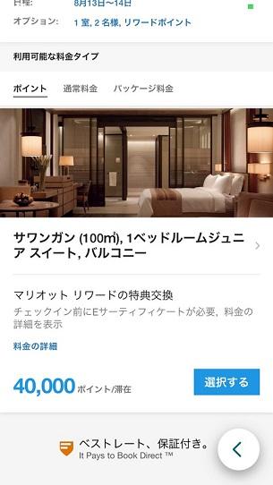f:id:t-nanami:20180912112620j:plain
