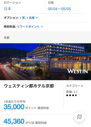 f:id:t-nanami:20180914235445p:plain