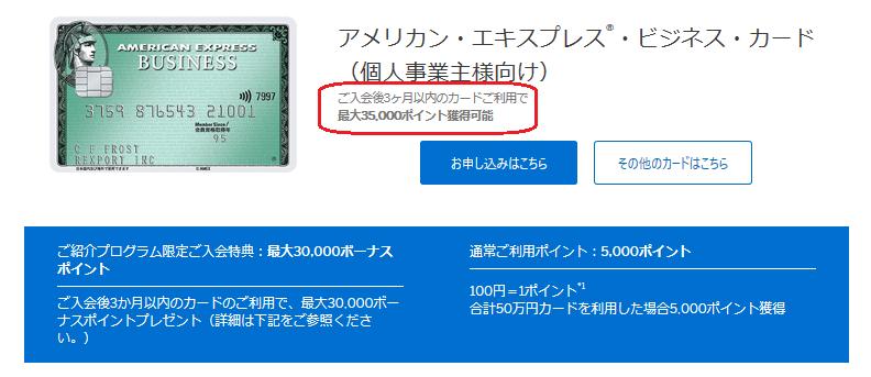 f:id:t-nanami:20180915002135p:plain