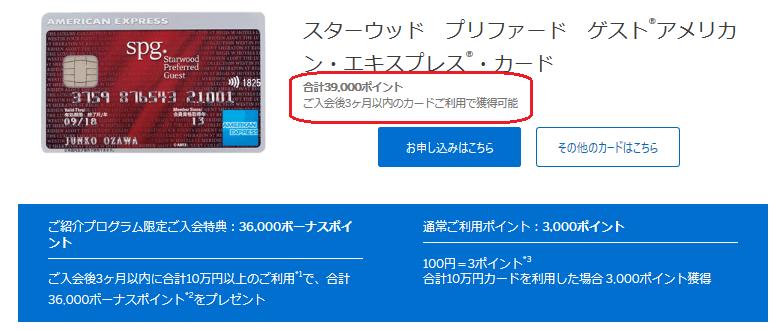 f:id:t-nanami:20180915002855p:plain