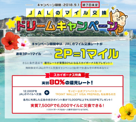 f:id:t-nanami:20180918152206j:plain