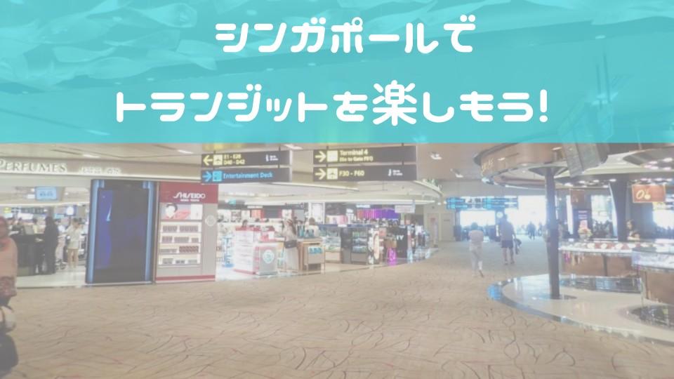 f:id:t-nanami:20180924154320j:plain