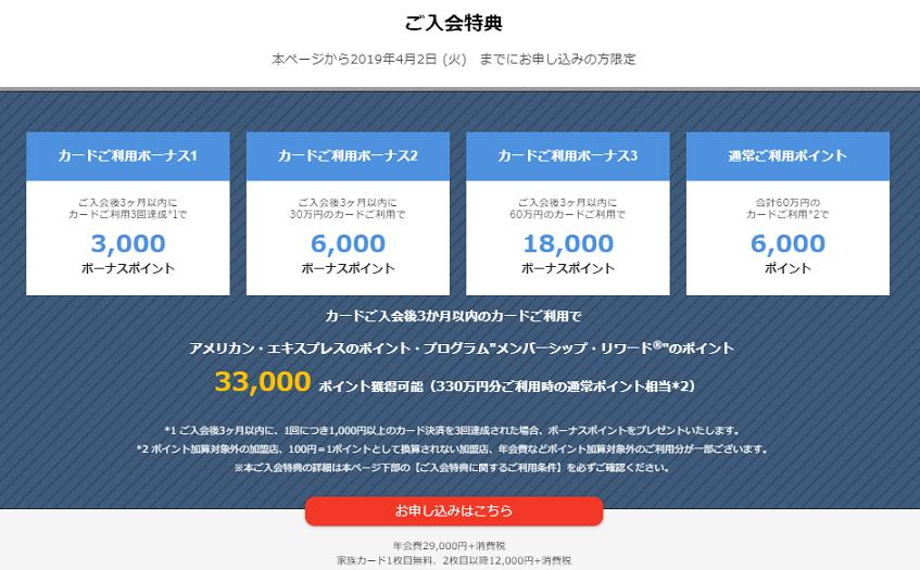 f:id:t-nanami:20181003133400p:plain