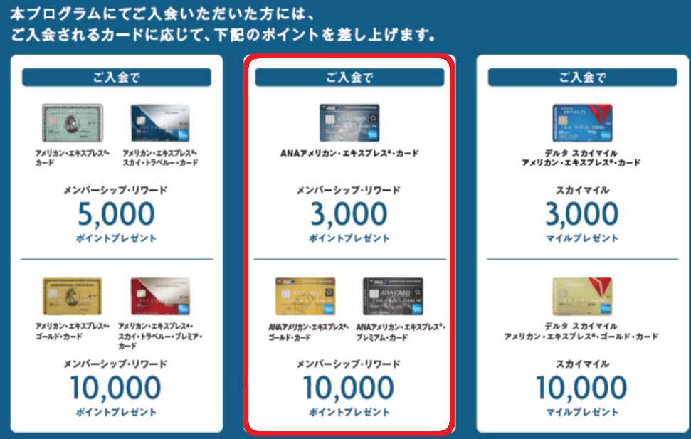 f:id:t-nanami:20181003154251p:plain