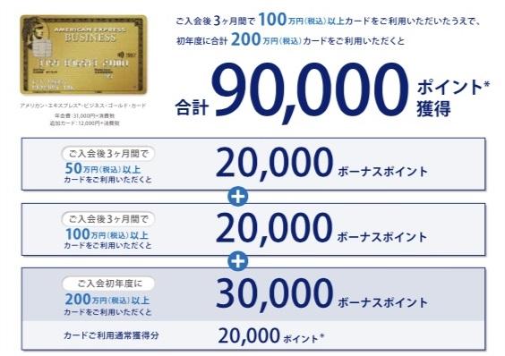 f:id:t-nanami:20181003165415j:plain