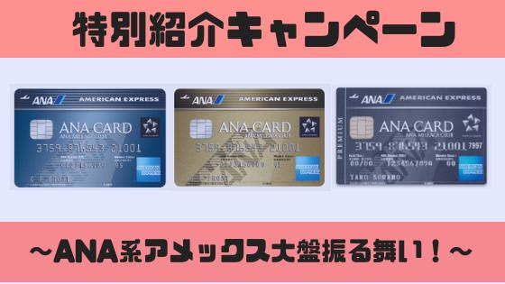 f:id:t-nanami:20181003230439p:plain