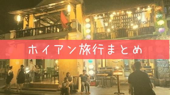 f:id:t-nanami:20181004113025p:plain