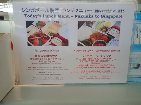 GWの福岡空港のチェックインカウンターの様子