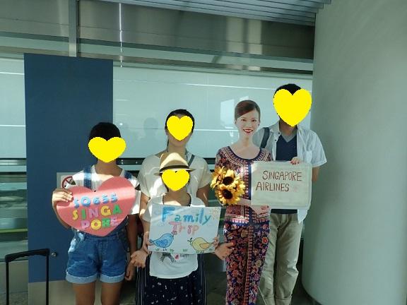 福岡空港から飛行機に乗り込む
