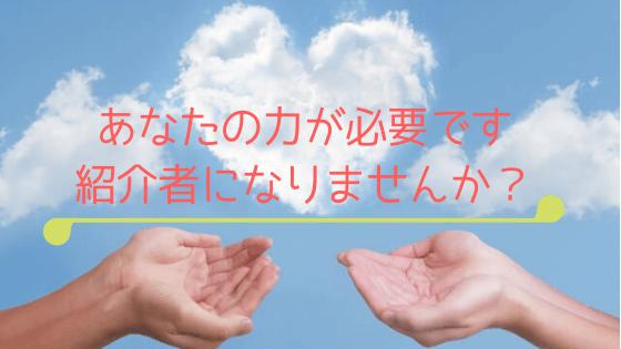 f:id:t-nanami:20181011235324p:plain