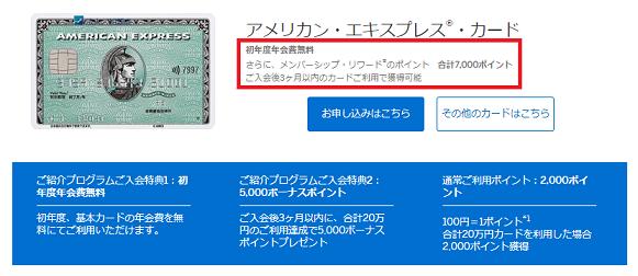 f:id:t-nanami:20181012233350p:plain